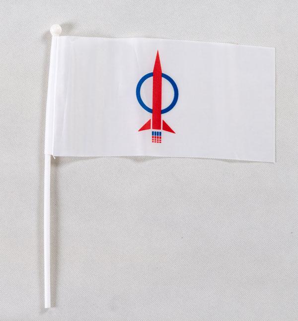 handflag